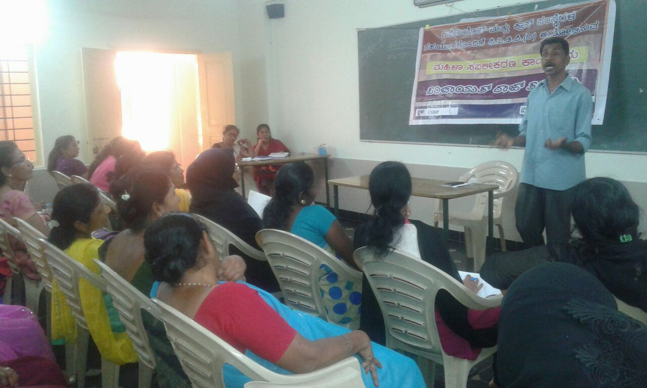<b>Panchayath Raj � Womens� role in a people�s government!</b>