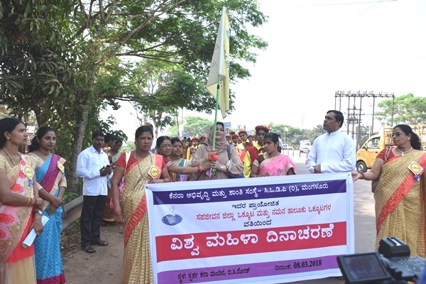 <b>International Womens Day celebrated at B.C. Road, Bantwal</b>